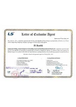 Letter-of-LSIS-Exlusive-Agent-5015